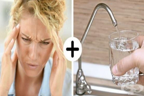 7 начина да са се справите с високото кръвно налягане за няколко минути - изображение