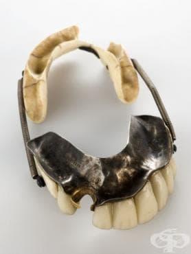 Изкуствени зъбни протези, ползвани от 1700 до 1800 година - изображение