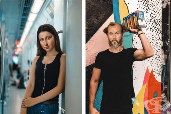 Художник пресъздава известни модели от картини като личности на 21 век - изображение