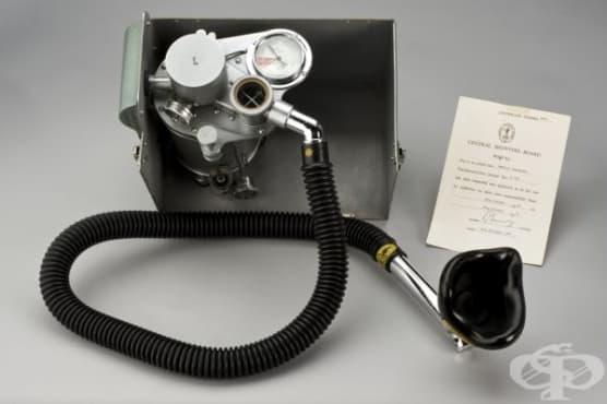 Триленов инхалатор, ползван в акушерството в средата на 20 век - изображение