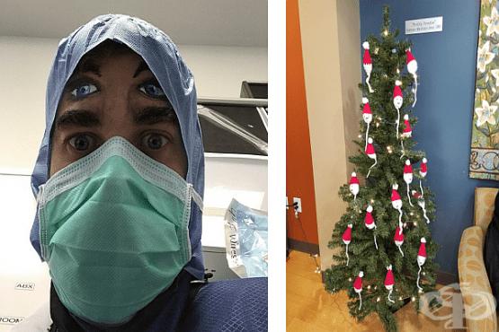20 снимки показват, че лекарите имат страхотно чувство за хумор - изображение