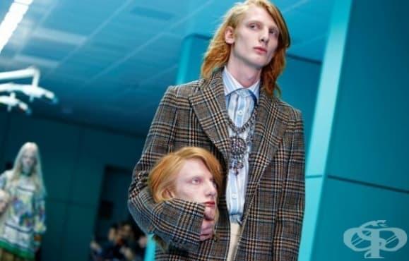 Моделите на Gucci представиха нова колекция с много необичайни аксесоари, пред които всички останаха безмълвни - изображение