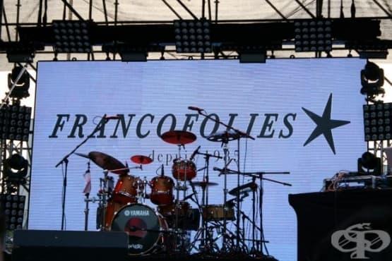 Първа вечер на международния музикален фестивал за съвременна франкофонска музика Lеs Francofolies - изображение