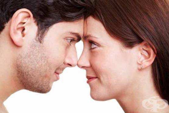 Един от най-ефективните начини да усетите човека до себе си... - изображение