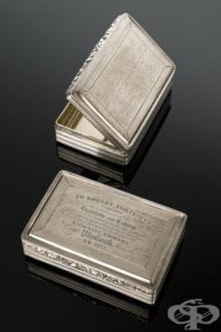 Кутии за енфие от 1832 година - изображение