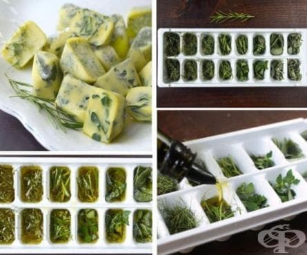 Не изхвърляйте пожълтелите зелени подправки - превърнете ги в ледени кубчета със  зехтин - изображение