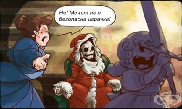 Черният хумор на този комикс ще ви замисли за подаръците, които купуваме по Коледа за своите деца - изображение