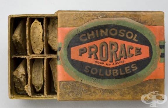 """Спермицидни песарии """"Prorace"""" от 1925 година - изображение"""