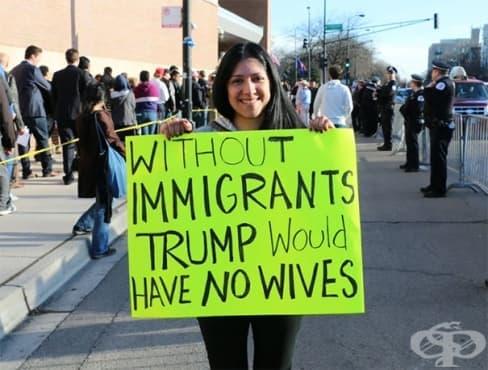Най-забавните протестни плакати - изображение