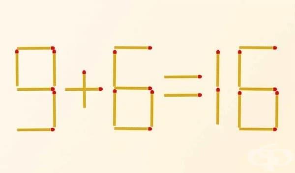 10 задачки-закачки с кибритени клечки  - изображение