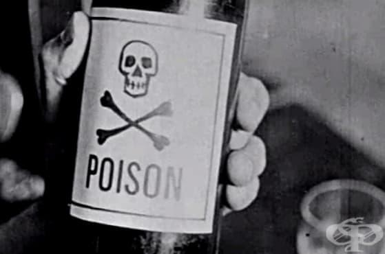 10-те най-смъртоносни отрови, познати на човечеството – част 1 - изображение
