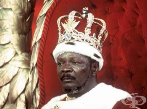 Жан-Бедел Бокаса - диктаторът-канибал от Централноафриканската република - изображение