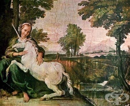 Рог от еднорог - най-скъпото лекарство в Европа до 18-ти век - изображение
