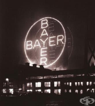 """Поява на първия кръст на """"Байер"""" през 1933 година - изображение"""