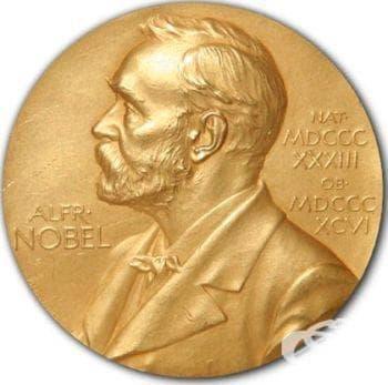 Нобелови лауреати за физиология или медицина за периода 1943-1960, 3 част - изображение