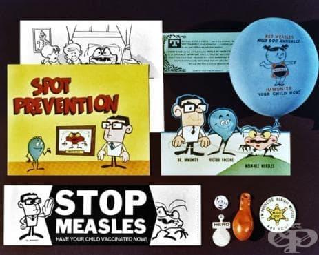 Създаване на ваксината срещу дребна шарка  - изображение