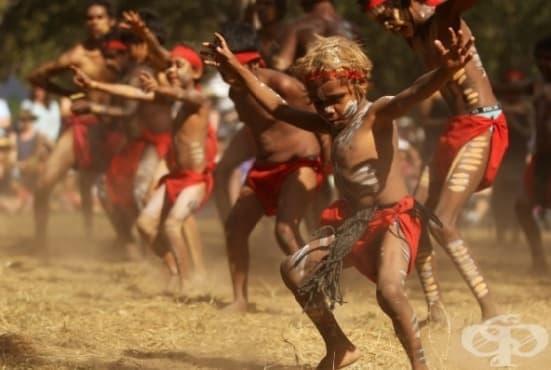 Австралийските аборигени - най-старата култура на планетата - изображение