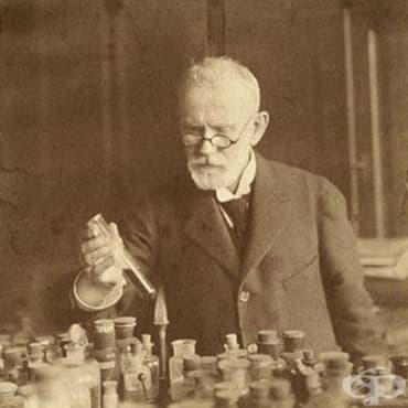"""Паул Ерлих и търсенето на """"Chemotherapia specifica"""" в началото на 20 век - изображение"""