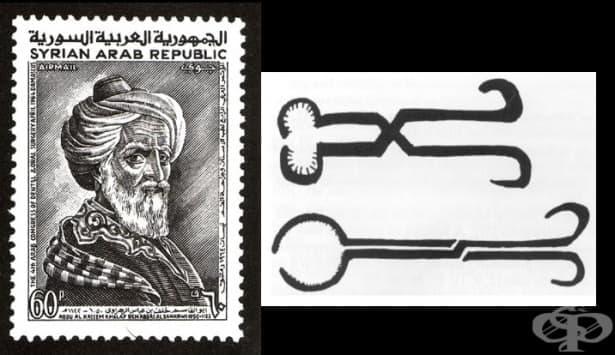 Албуказис и приносът му за урологията - изображение