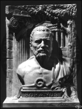 Мястото на Соран от Ефес в гръко-римската медицина - изображение