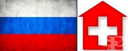 История на руската медицина - изображение