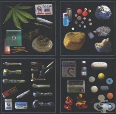 Лекарства от миналото с наркотични вещества. Част 1 - изображение