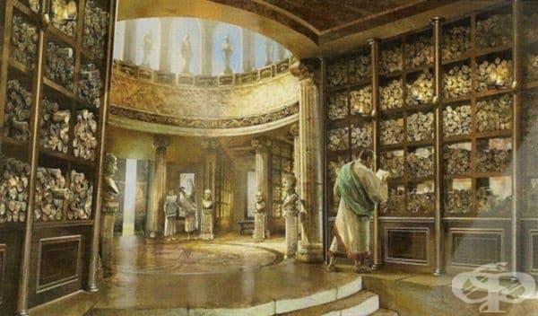 Аарон – лекарят от Александрия, живял през 7 век  - изображение