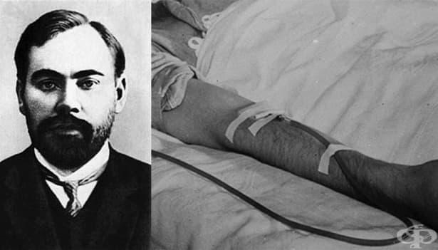 Александър Богданов – руският лекар, който умира, опитвайки се да докаже, че кръвопреливането лекува – част 1 - изображение
