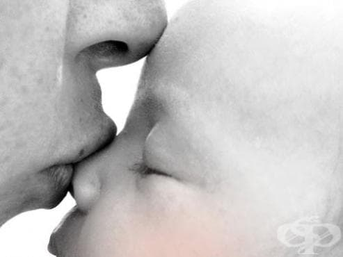 Английска служба за консултации по време на бременността (BPAS) - изображение