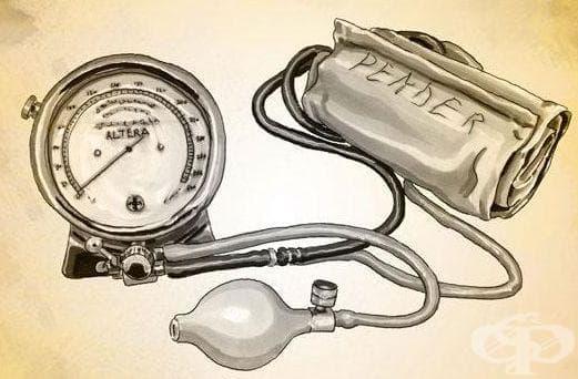 """Апарат за измерване на кръвно налягане на компания """"Бош и Шпидел"""" - изображение"""