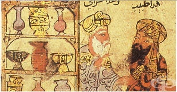 Арабската алхимия - изображение