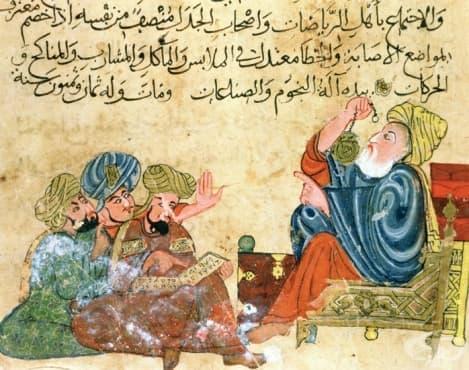 6 важни научни достижения на арабската медицина - изображение