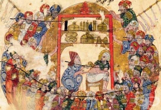Средновековната арабска медицина в зората на исляма - изображение