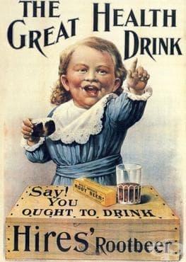 Безалкохолната бира от 1876 като средство за пречистване на кръвта - изображение