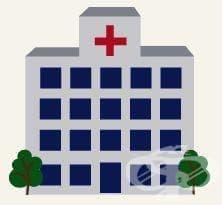 Болници в България през Възраждането - изображение