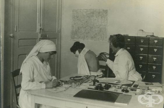 Борбата срещу туберкулозата във Франция от 1917г.  - изображение
