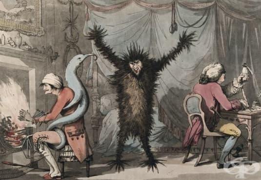 Борбата срещу шарлатаните в медицината и фармацията в творбите на известни английски карикатуристи от 18-ти век - изображение