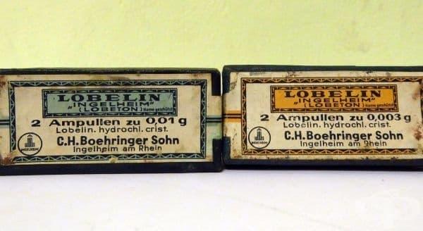 """Бърз напредък за компанията """"Бьорингер Ингелхайм"""" от 1920 година - изображение"""