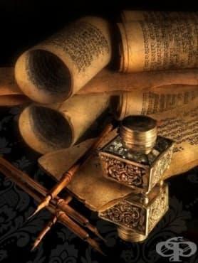 Данни, описани от древните медицински автори, касаещи хирургията по нашите земи - изображение