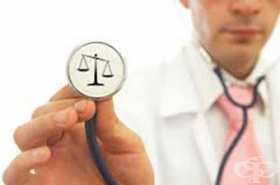 Декларация за правата на пациента, приета на 34-ата Световна медицинска асамблея в Лисабон през 1981 година - изображение