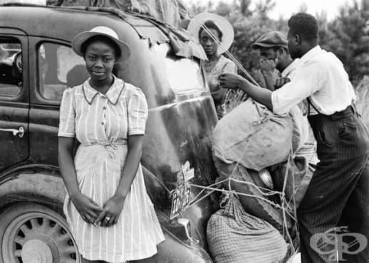 Дейност на Маргарет Сангър сред афроамериканските общности в САЩ от 20-те години на миналия век  - изображение