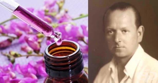 Д-р Бах и откриването на цветотерапията - изображение