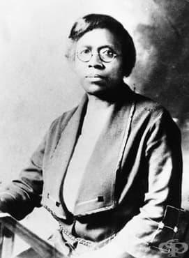 Доктор Матилда Еванс – първата цветнокожа лекарка в щата Южна Каролина - изображение