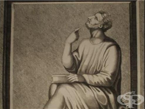 Древногръцкият лекар Руф от Ефес и приносът му за развитието на медицината - изображение