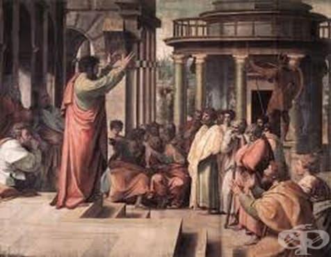 Древноримски закони, касаещи лекарското съсловие по нашите земи - изображение