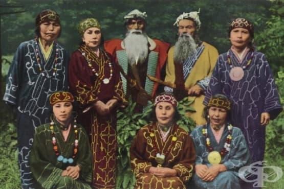 Айни - коренното население на Япония, притежаващо европеидни черти - изображение