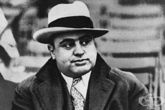 Ал Капоне е един от първите хора, лекувани от сифилис с пеницилин  - изображение