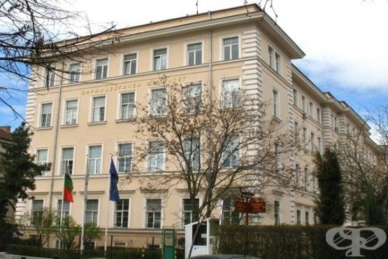 Създаването на университетската специалност фармация в България - изображение