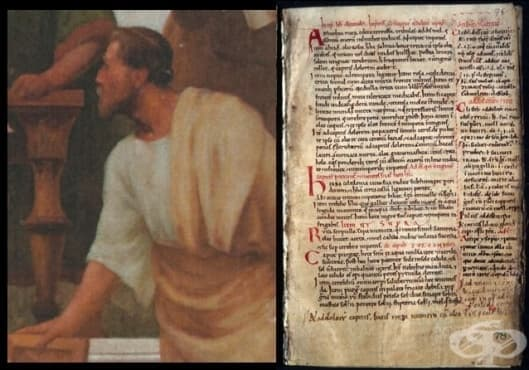 Практика и медицински трудове на византийския лекар Александър от Тралес - изображение