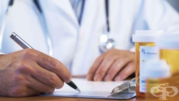 """Формиране на фармацевтичната компания """"СмитКлайн Бийчам"""" - изображение"""